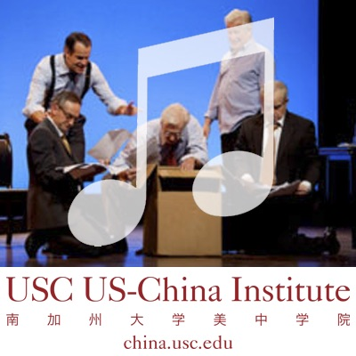 "The Play ""Top Secret"" in China (Audio Only)"