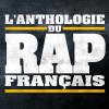 Des pères, des hommes et des frères (feat. La Fouine) - Corneille