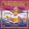 Sri Ranganatha Suprabatham Sri Vishnu Visesha Namavali Sri Vishnu Sahasranamam