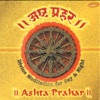 Ashta Prahar Divine Meditation for Day Night