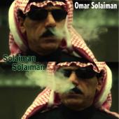 Oshaq Al Neyeyah