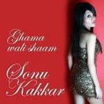 Ghama Wali Shaam thumbnail