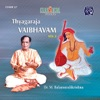 Thyagaraja Vaibhavam Vol 2