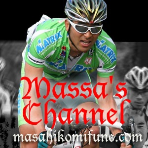 Massas Channel