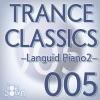 Trance Classics 005 - Languid Piano 2 - EP ジャケット写真