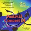 Marc Reift, Philharmonic Wind Orchestra & Marc Reift Orchestra - La 7ème Compagnie illustration