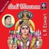 Festive Series Aadi Masam Special Vol 1