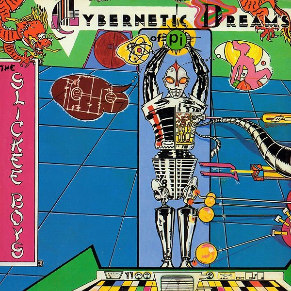 The Slickee Boys The Brain That Refused To Die Are You Gonna Be There At The Love In