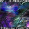 PRAY FOR MOTHER EARTH - Single (feat. Toshinori Kondo) - Single ジャケット写真