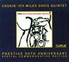 Cookin' With the Miles Davis Quintet ジャケット写真