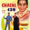 Chachi 420 (Original Motion Picture Soundtrack) - EP