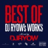 Best of DJ Ryow's Works ジャケット写真