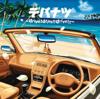 Depa Natsu Drive! Drive!! Drive!!! - DEPAPEPE