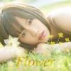 Flower (<ACT.2>) - EP ジャケット写真