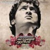 Vaaranam Aayiram Original Motion Picture Soundtrack