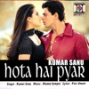 Hota Hai Pyar The King s Desire
