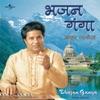 Bhajan Ganga Live