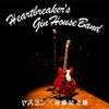 Heartbreaker's GinHouse Band - Single ジャケット画像
