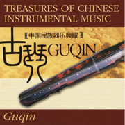 Treasures of Chinese Instrumental Music: Guqin - Various Artists - Various Artists