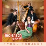 River Flows In You - Tirolerisch G'spielt - Tirolerisch G'spielt