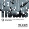 FINAL FANTASY VII Advent Children Complete Reunion Tracks ジャケット写真