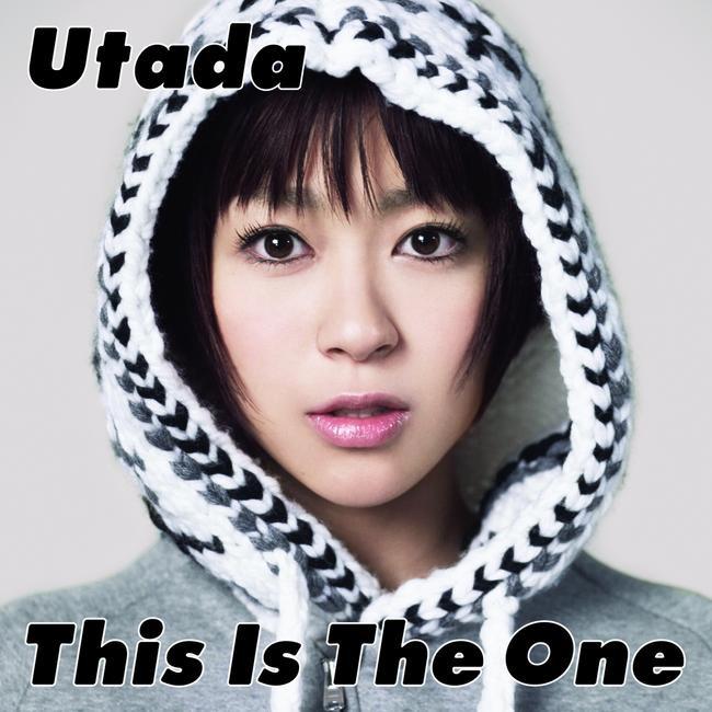 This Is the One Utada Hikaru CD cover