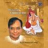 Thyagaraja Vaibhavam Vol 6