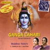 Ganga Lahari Vinyl Out of Print Live Re mastered Collection Bonus Tracks Promotional