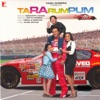 Ta Ra Rum Pum (Original Motion Picture Soundtrack)