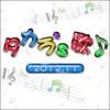 「タカラ's歌」(2012-11)