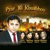 Pyar Ki Khushboo (Love Duets) - EP