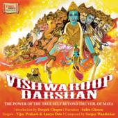 Vishwaroop Darshan