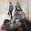 Valkyria Chronicles 2 Original Soundtrack ジャケット写真