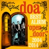 "doa BEST ALBUM ""open_door"" 2004-2014 ジャケット画像"