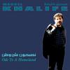 Marcel Khalife - You Were On My Mind (Oumi Tla'i Al Bal) artwork