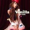 Vanilla - EP ジャケット写真