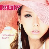 Precious Baby / Namida Koraete - EP