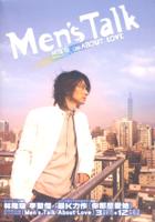 Men's Talk About Love (新歌+1992-2005精選)
