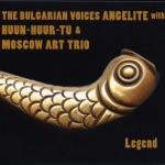 The Bulgarian Voices - Angelite - New Skomorohi