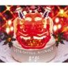 ひとりぼっちクリスマス/NIPPONのお正月 - EP ジャケット写真