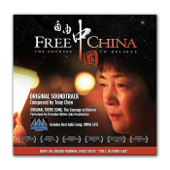 Free China: The Courage to Believe (Original Film Soundtrack)