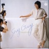 Shy Guy Masatoshi ジャケット写真