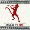 Monkey to Man - EP ジャケット写真