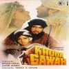 Khuda Gawah (Original Motion Picture Soundtrack)