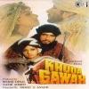 Khuda Gawah Original Motion Picture Soundtrack