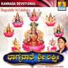 Bhagyadathe Sri Lakshmi