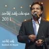 Monawat Rashed Al Majid 2011