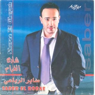 album saber rebai 2012