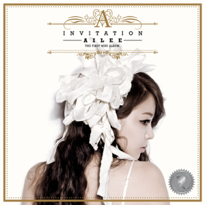 Ailee - Invitation - EP