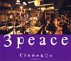 3 Peace (Live) ジャケット写真